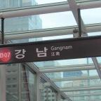 Corée-Japon 2013 : 12 juin Séoul – Shopping – Insadong – Gangnam
