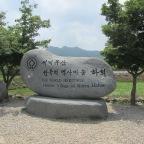 Corée-Japon 2013 : 15 juin Andong – Hahoe