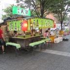 Corée-Japon 2013 : 21 juin Fukuoka-Hakata