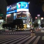 日本2019 : summer chez les nippons – 8月19日、 東京 – Tokyo